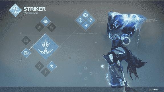 Destiny-2-Titan-Striker-Screen